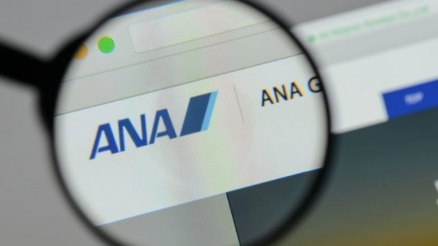 ANA stock price falls over 5% on financial struggles