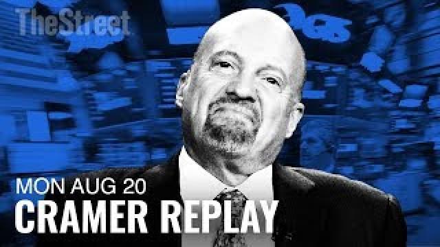 Jim Cramer on Trade, Pepsico, SodaStream, Estee Lauder and Nike
