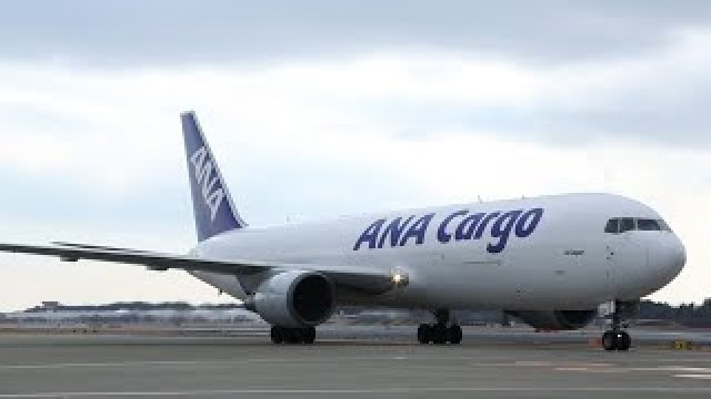 ANA Sees Cargo Business Sales Boost Amid Supply Chain Turmoil