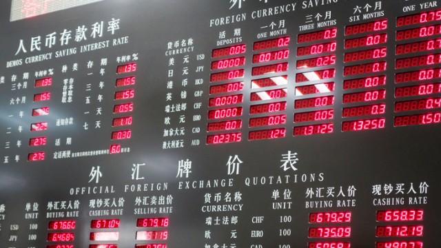 https://www.etftrends.com/equity-etf-channel/china-etfs-to-help-investors-target-emerging-opportunities/